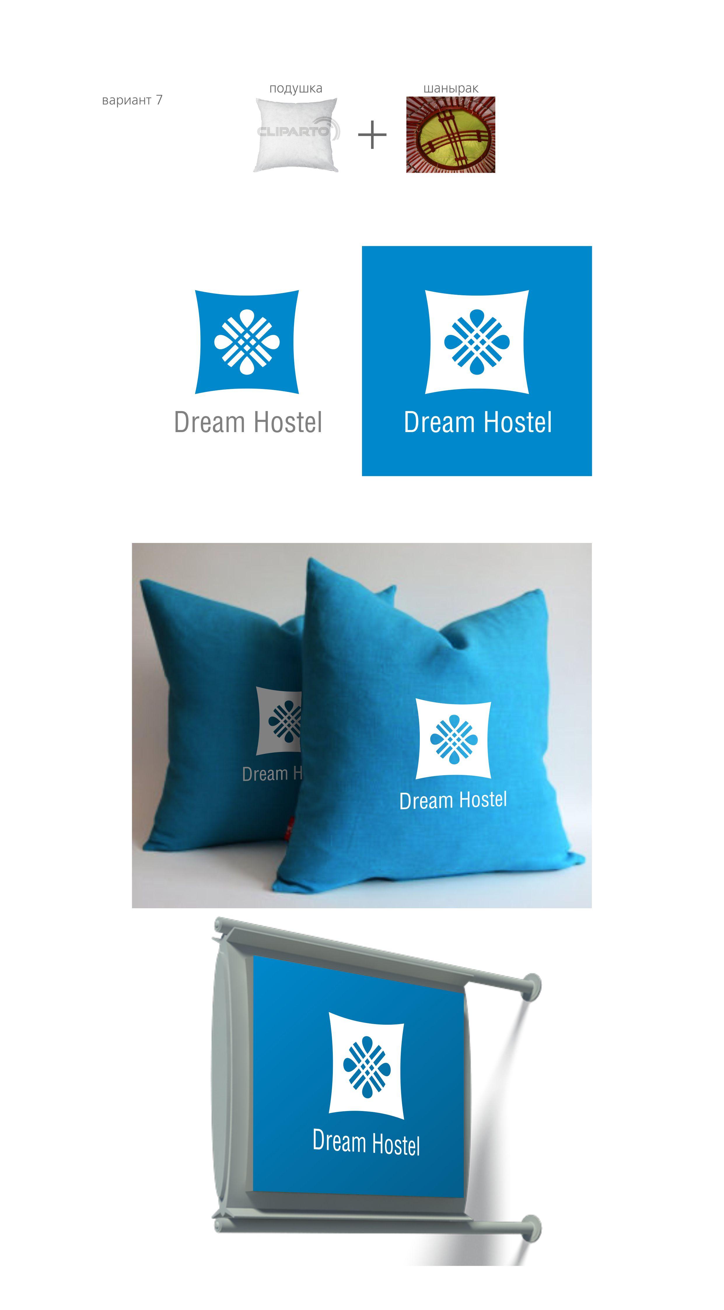 Нужна разработка логотипа, фирменного знака и фирменного сти фото f_4995477400c77500.jpg