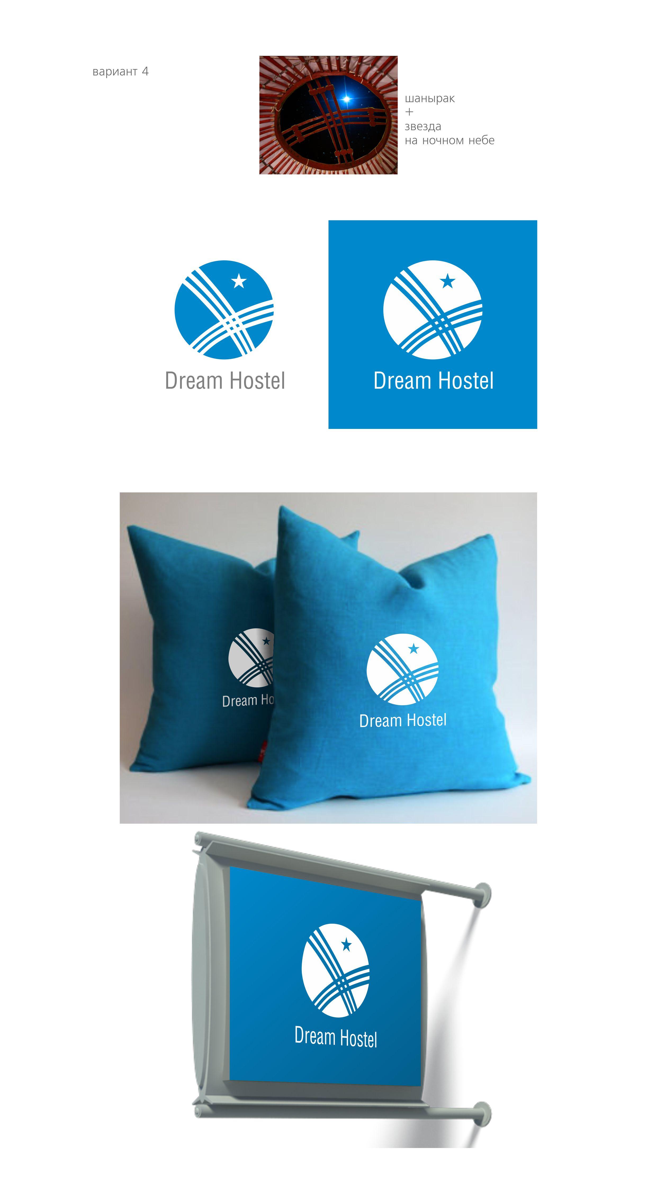 Нужна разработка логотипа, фирменного знака и фирменного сти фото f_79454773fe98a0d9.jpg