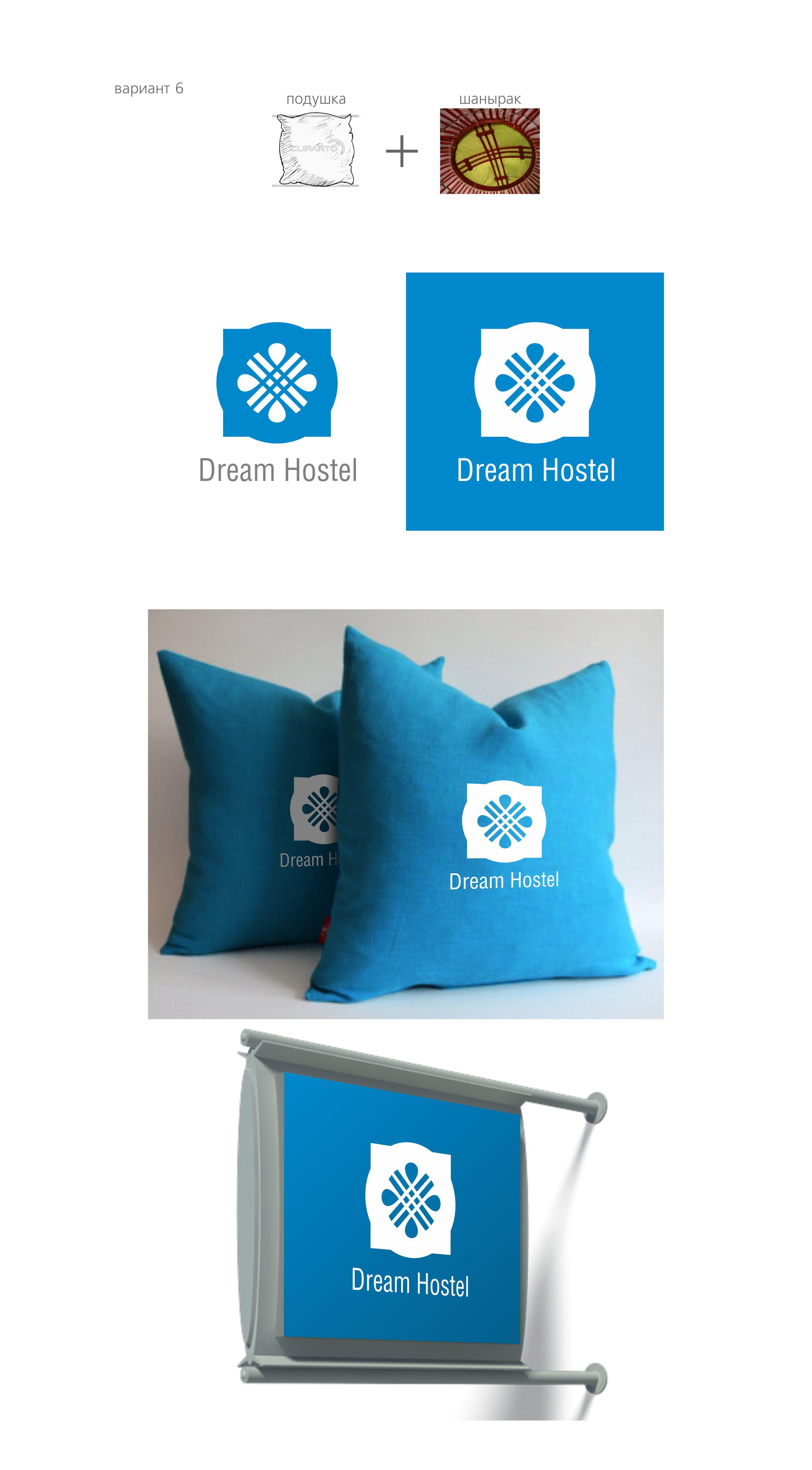 Нужна разработка логотипа, фирменного знака и фирменного сти фото f_91954773ffd2cc6b.jpg