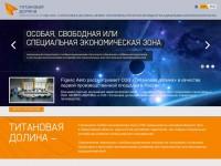 """Информационный портал специальной экономической зоны """"Титановая долина"""""""