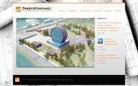 Сайт визитка для строительной компании