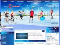 """Торговый портал-интернет магазин, компании по оптовой торговле спорт товарами """"Спорткомплект"""""""