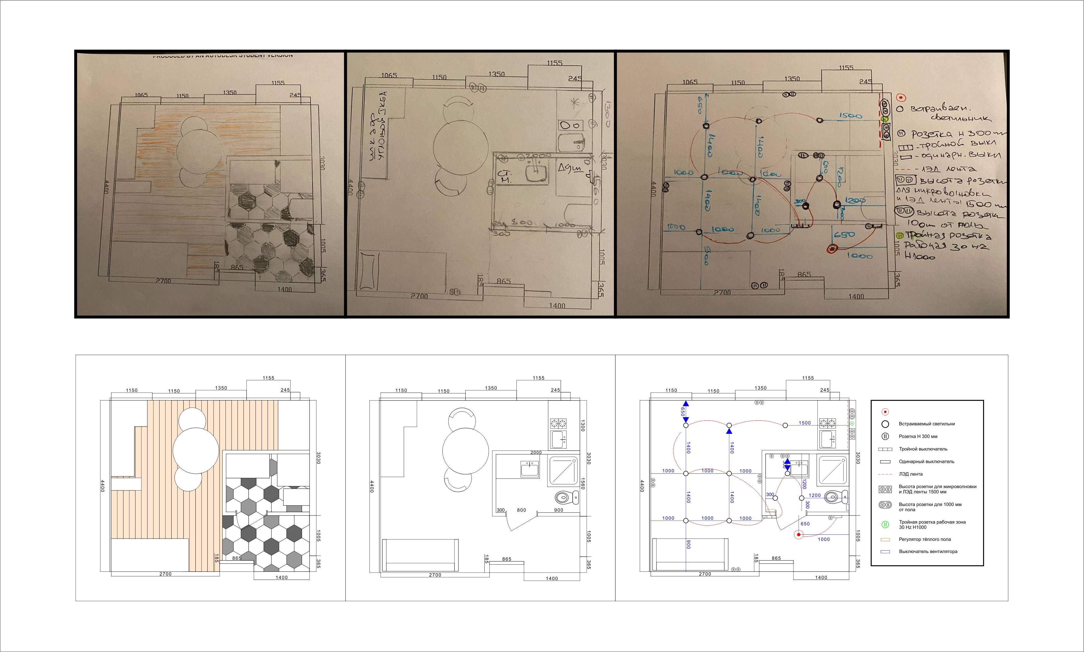 Отрисовка в вектор схемы помещения по фото