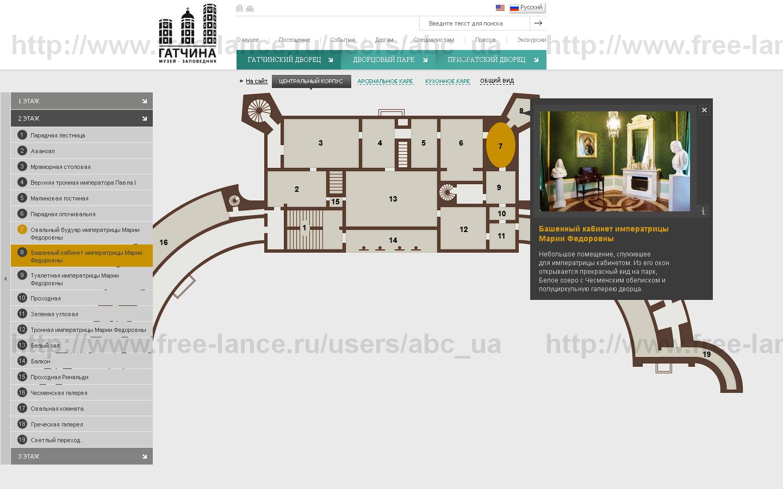 Интерактивный план гатчинского дворца