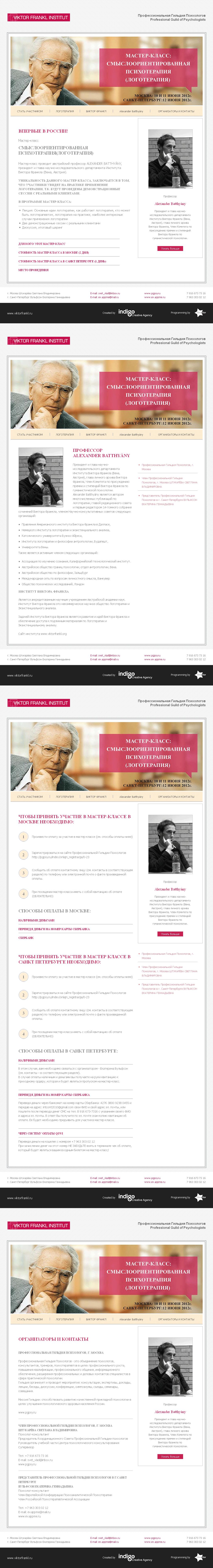 Viktor Frankl Institut