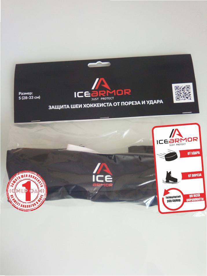 Дизайн продающей наклейки на упаковку уникального продукта фото f_7655b23c5d9b5d30.png