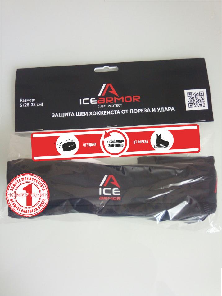 Дизайн продающей наклейки на упаковку уникального продукта фото f_8485b23c5b8b840e.png