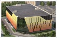 Начало строительства многофункционального комплекса