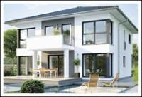 Загородные дома по SIP-технологии (О компании)