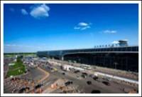 Аэропорты России. Перспективы развития