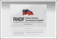Федеральный Фонд содействия развитию жилищного строительства