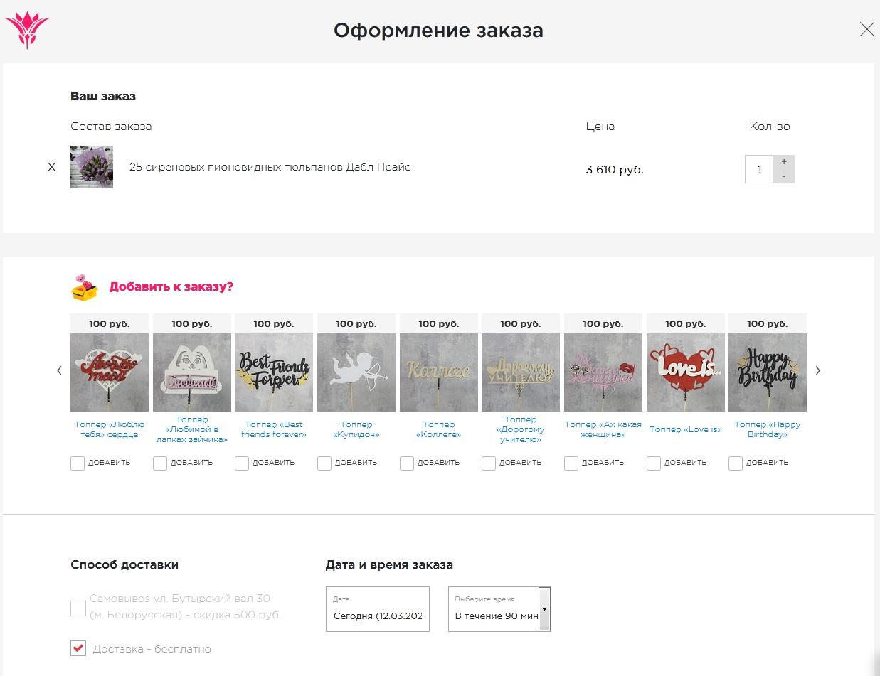 Доработка интернет-магазина (1С Битрикс)