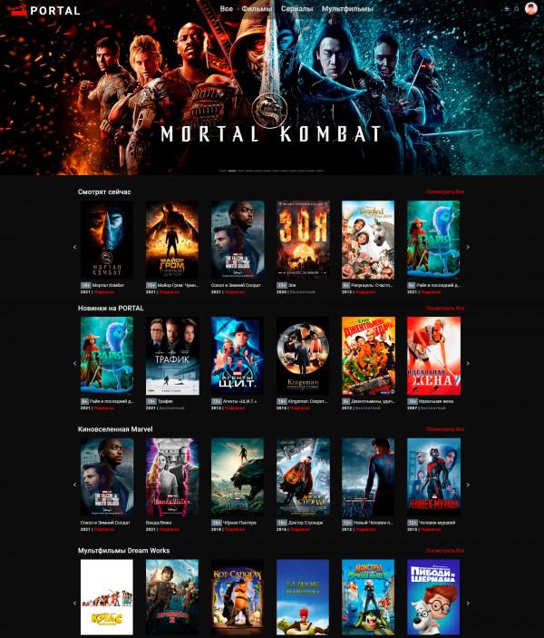 Онлайн кинотеатр (Laravel + VueJS SPA)