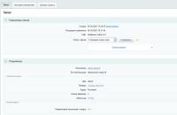 Автогенерация штрих-кода для заказа (Битрикс)