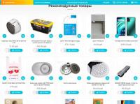 Мультивендорный интернет-магазин (OpenCart)