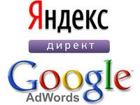 Качественная реклама на яндекс директ/google adwords до 3000 слов/объявл....