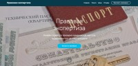 Рекламные кампании в Яндекс Директ и Google AdWords. Тематика: правовая экспертиза недвижимости.