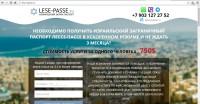 Рекламные кампании в Яндекс Директ. Тематика: помощь в получении израильского загранпаспорта.