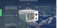 Рекламные кампании в Яндекс Директ. Тематика: продажа генератора озона Ozone Blaster 2
