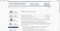 Рекламные кампании в Яндекс Директ и Google AdWords. Тематика: юридические услуги.
