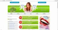 Рекламные кампании в Яндекс Директ. Тематика: стоматологическая клиника.