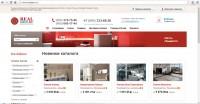 Рекламные кампании в Яндекс Директ. Тематика: интернет-магазин керамической плитки.