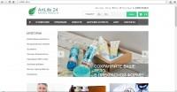 Рекламные кампании в Яндекс Директ. Тематика: интернет-магазин биологически-активных добавок.