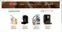 Рекламные кампании в Яндекс Директ. Тематика: продажа кофе-машин.