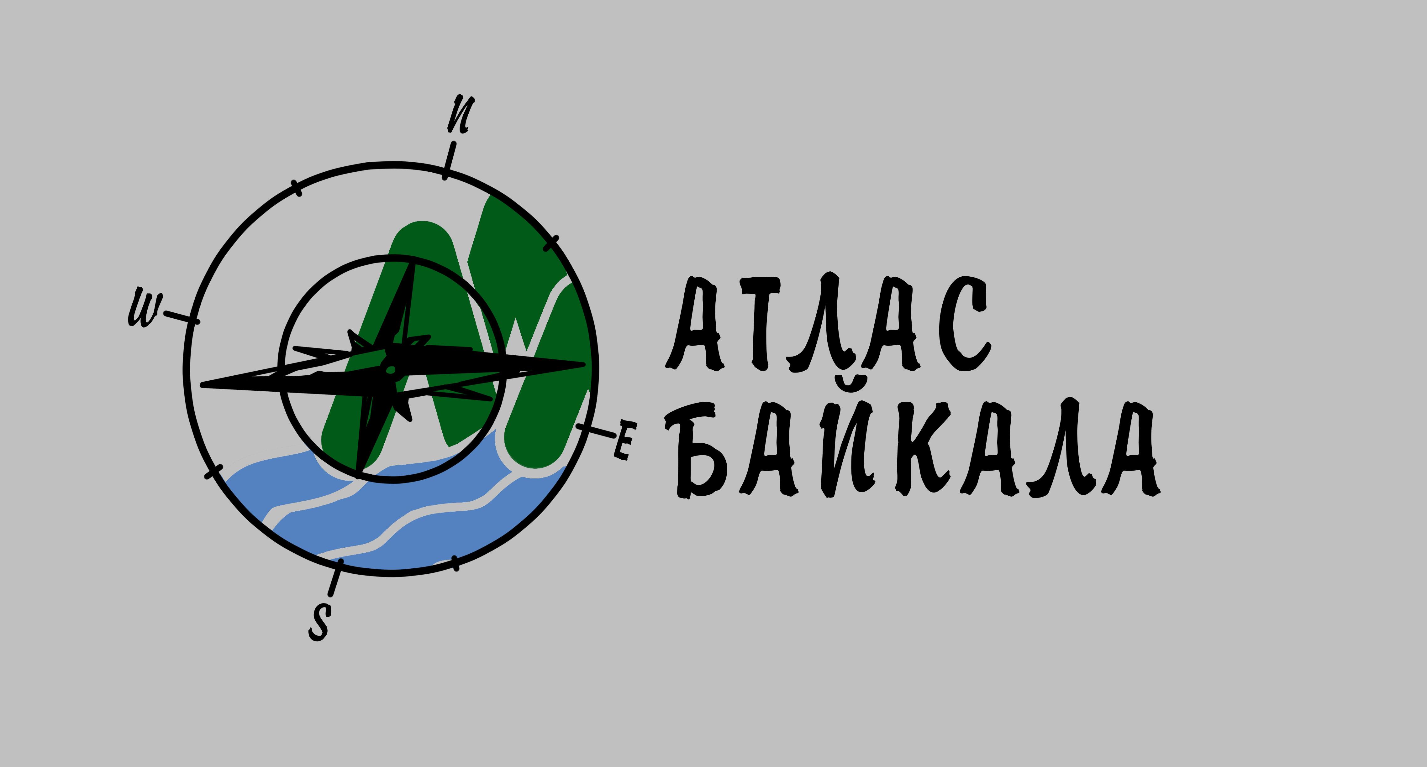 Разработка логотипа Атлас Байкала фото f_1085afc59967e6cc.jpg