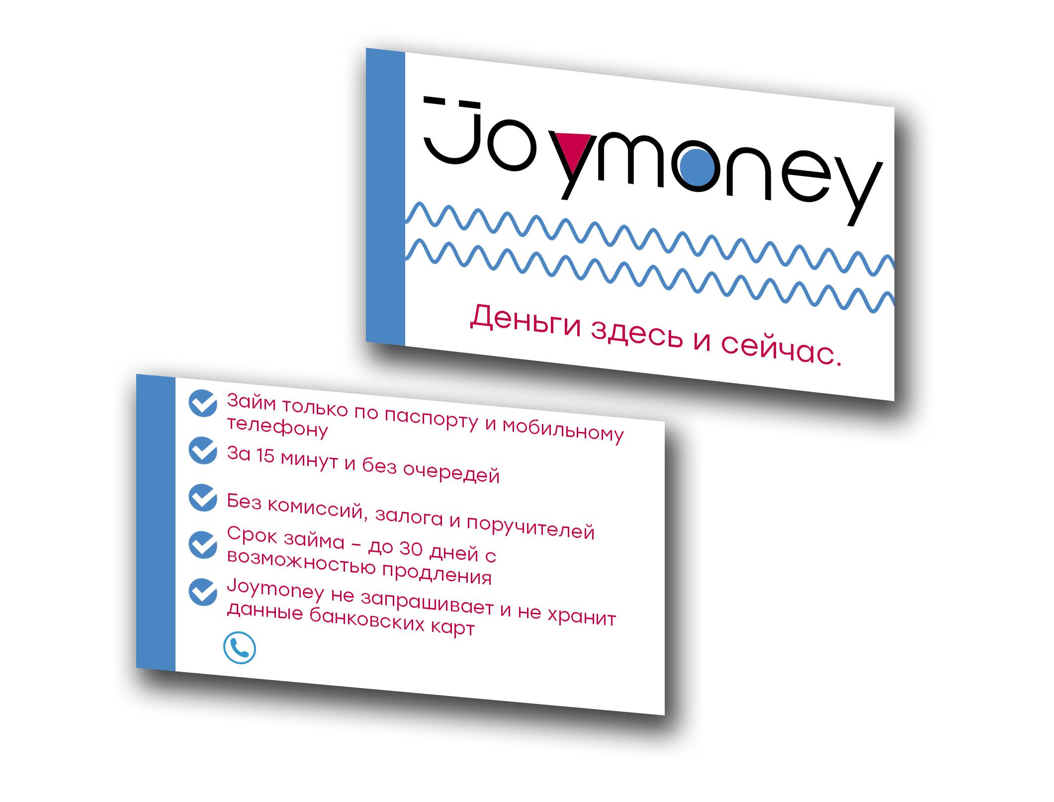 Разработать дизайн визиток фото f_9675ad4967f3f511.jpg
