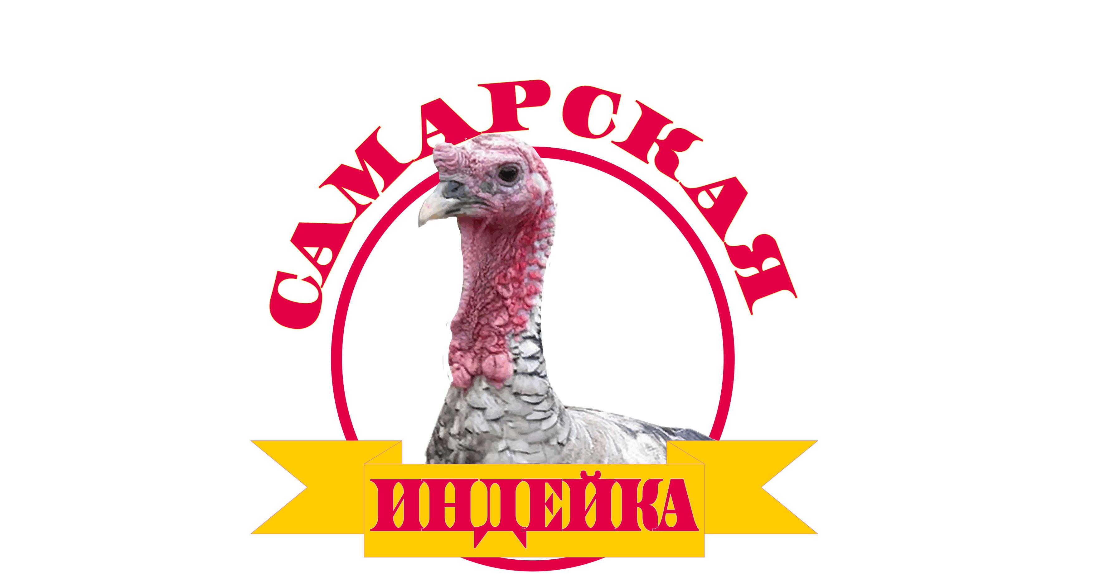 Создание логотипа Сельхоз производителя фото f_24655e3060178a28.jpg