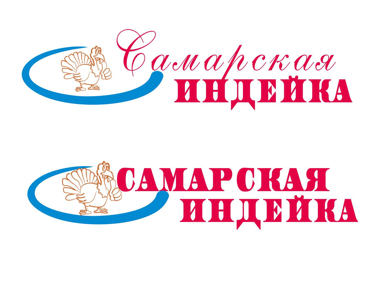 Создание логотипа Сельхоз производителя фото f_74755e325ab1622b.jpg