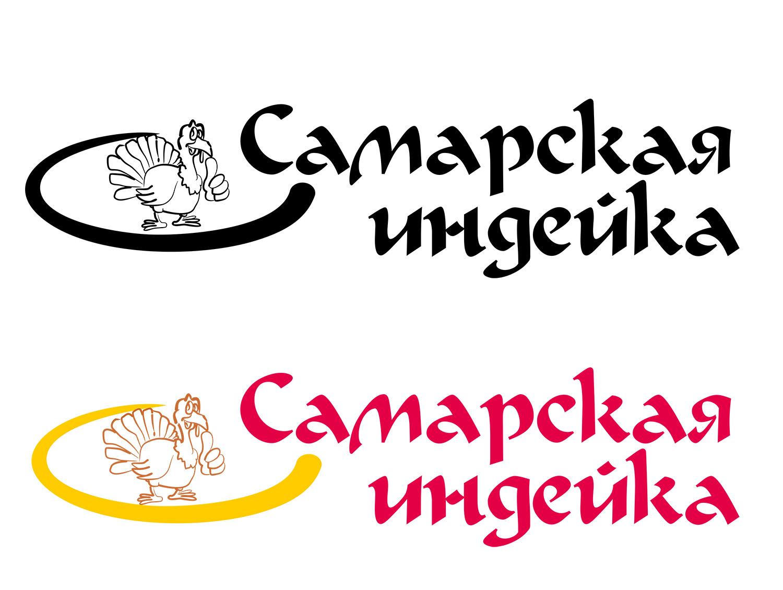 Создание логотипа Сельхоз производителя фото f_90155e3256dc0e9b.jpg