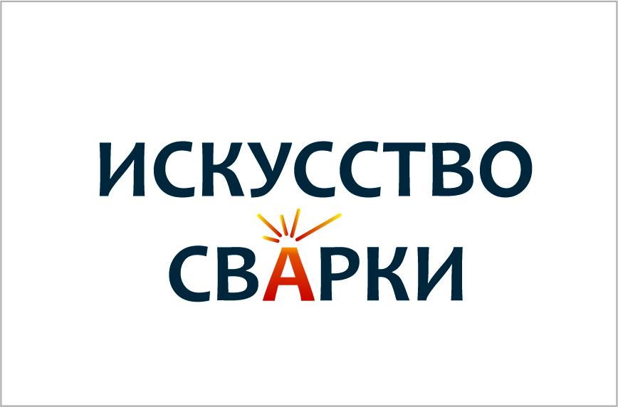 Разработка логотипа для Конкурса фото f_2485f6d2878521b0.jpg