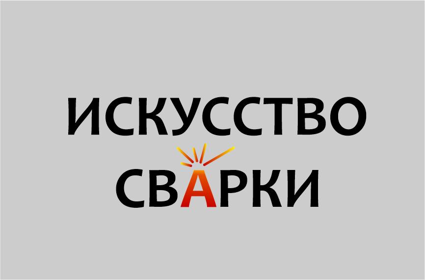 Разработка логотипа для Конкурса фото f_2855f6d2883d80cf.jpg