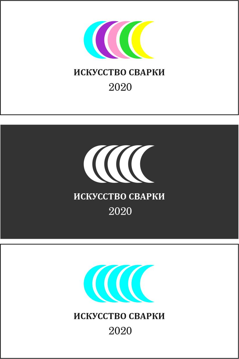 Разработка логотипа для Конкурса фото f_9055f6f53f946850.jpg