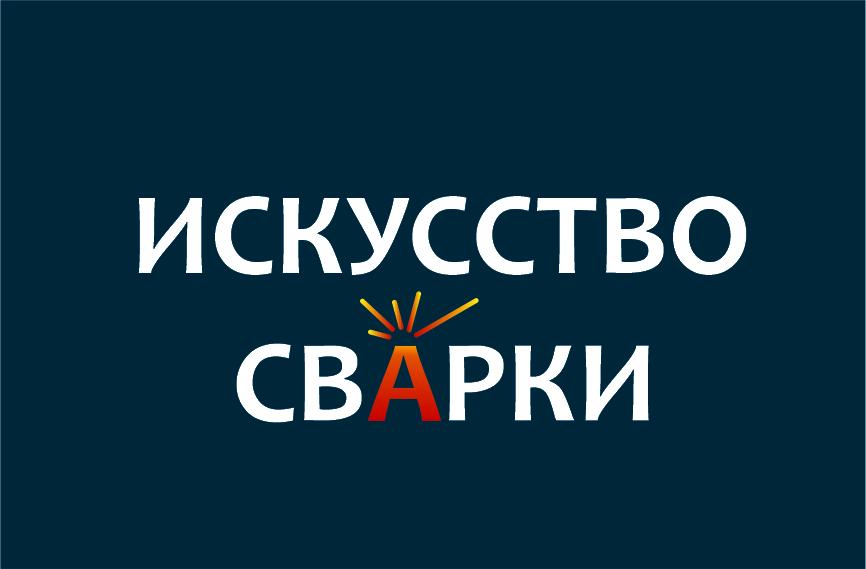 Разработка логотипа для Конкурса фото f_9555f6d287294f98.jpg