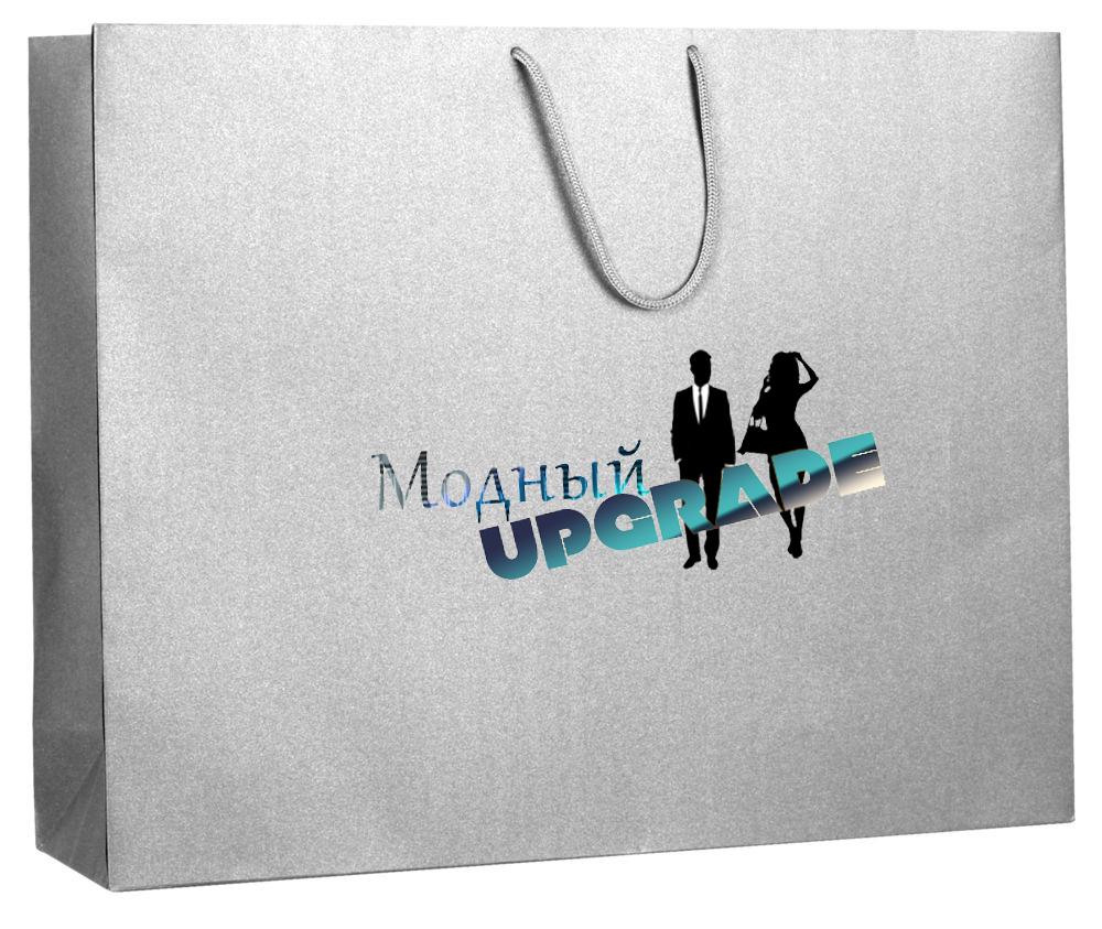 """Логотип интернет магазина """"Модный UPGRADE"""" фото f_6195943f3fa4940b.jpg"""