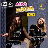 AfroBOOM