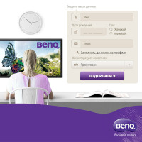 Баннер+форма связи для компании BENQ