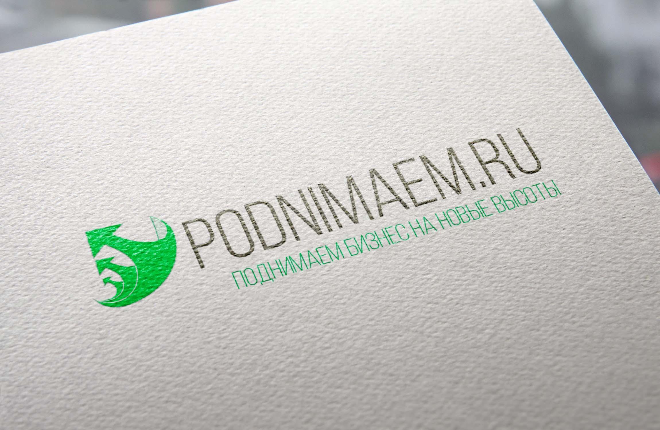Разработать логотип + визитку + логотип для печати ООО +++ фото f_0695546a68265a4f.jpg