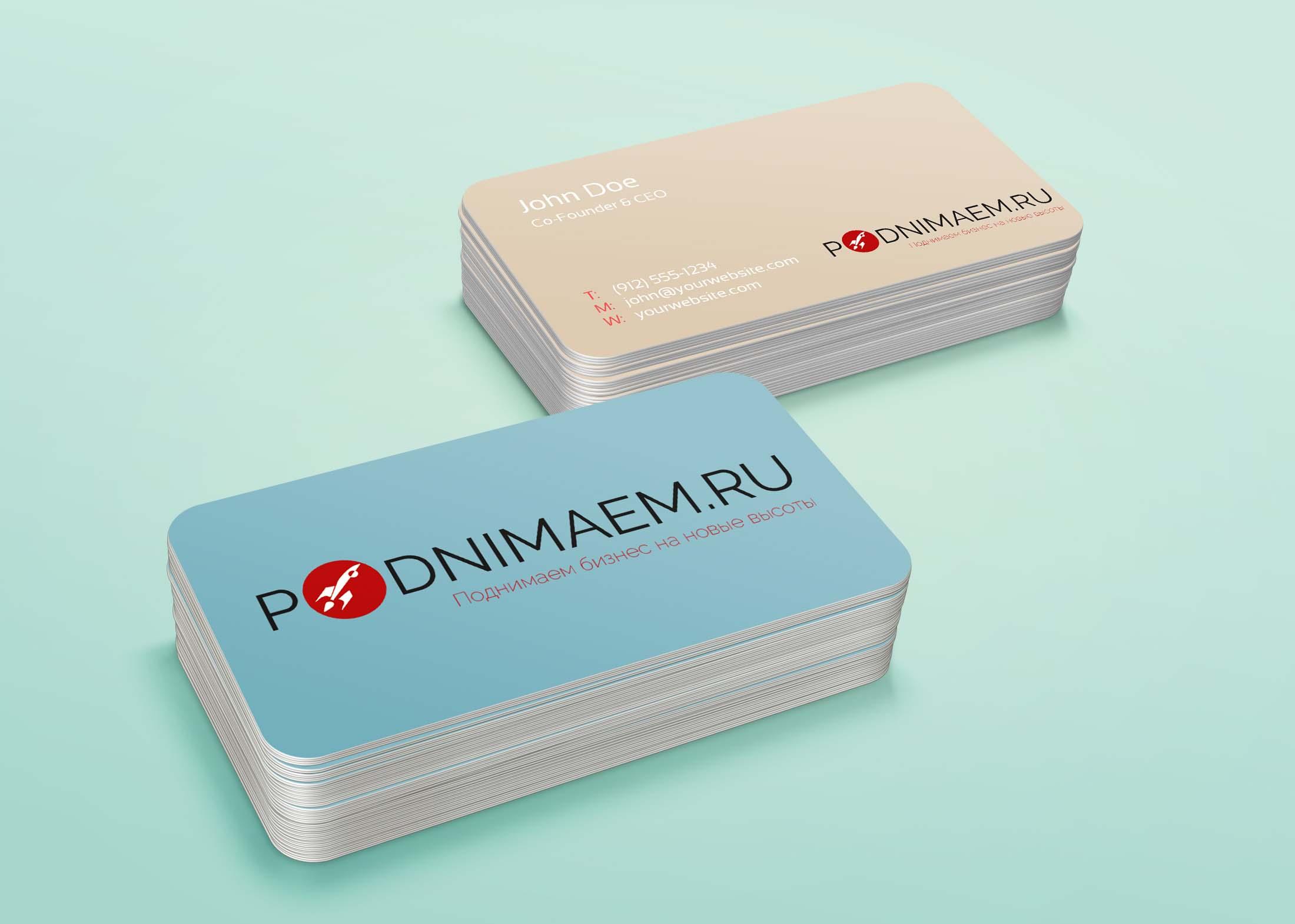 Разработать логотип + визитку + логотип для печати ООО +++ фото f_1835546a68ed44f0.jpg