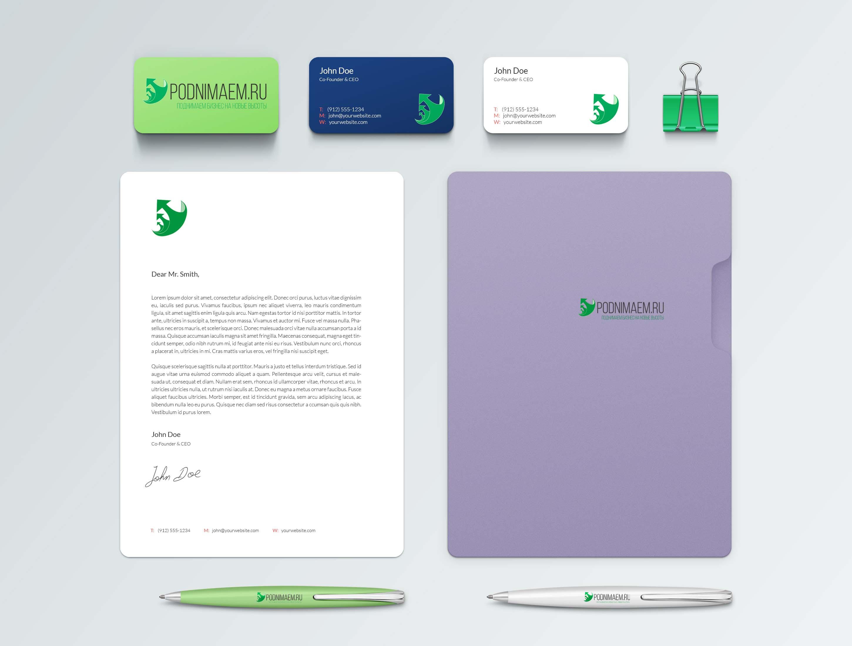 Разработать логотип + визитку + логотип для печати ООО +++ фото f_2045546a6895f37b.jpg