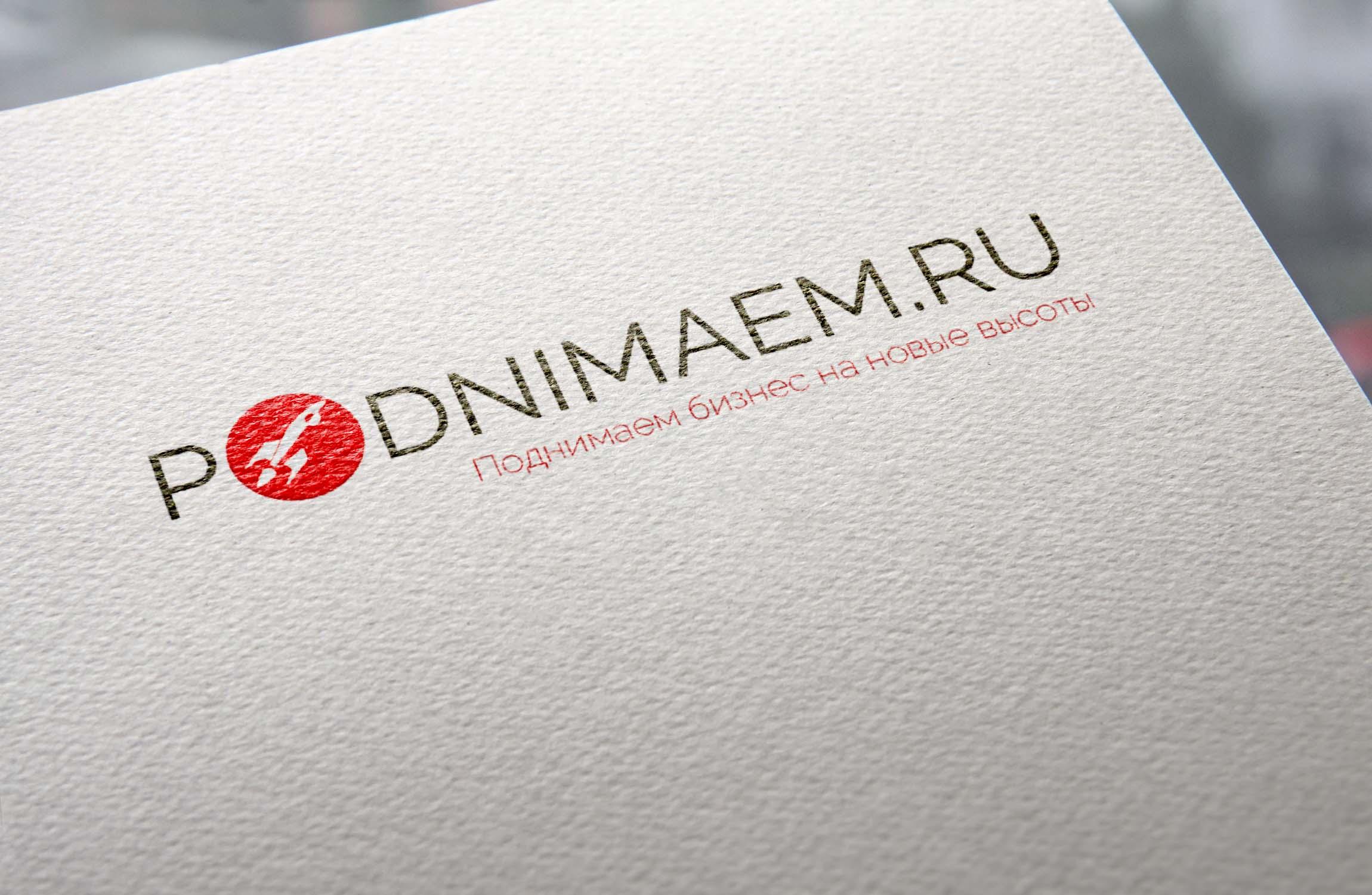 Разработать логотип + визитку + логотип для печати ООО +++ фото f_3815546a678b89f8.jpg
