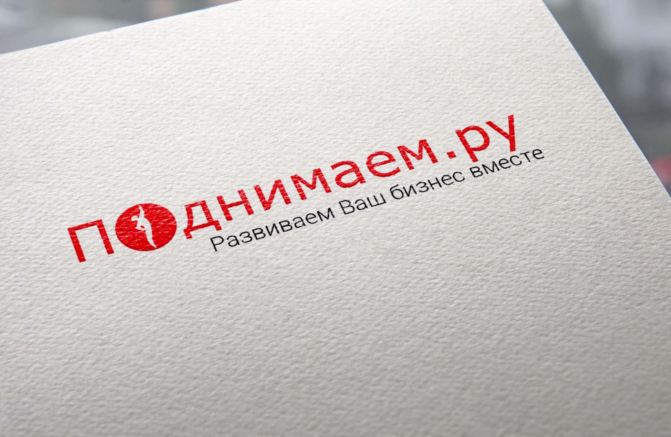 Разработать логотип + визитку + логотип для печати ООО +++ фото f_5635546a67c819f3.jpg
