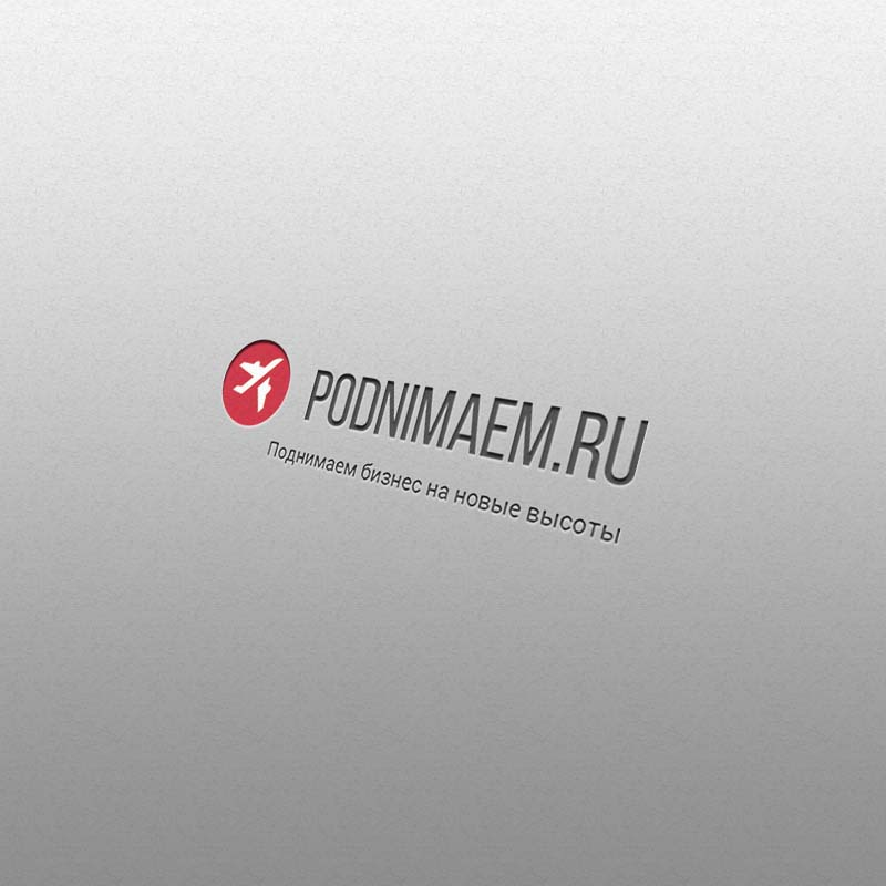 Разработать логотип + визитку + логотип для печати ООО +++ фото f_5835548a022ee22c.jpg