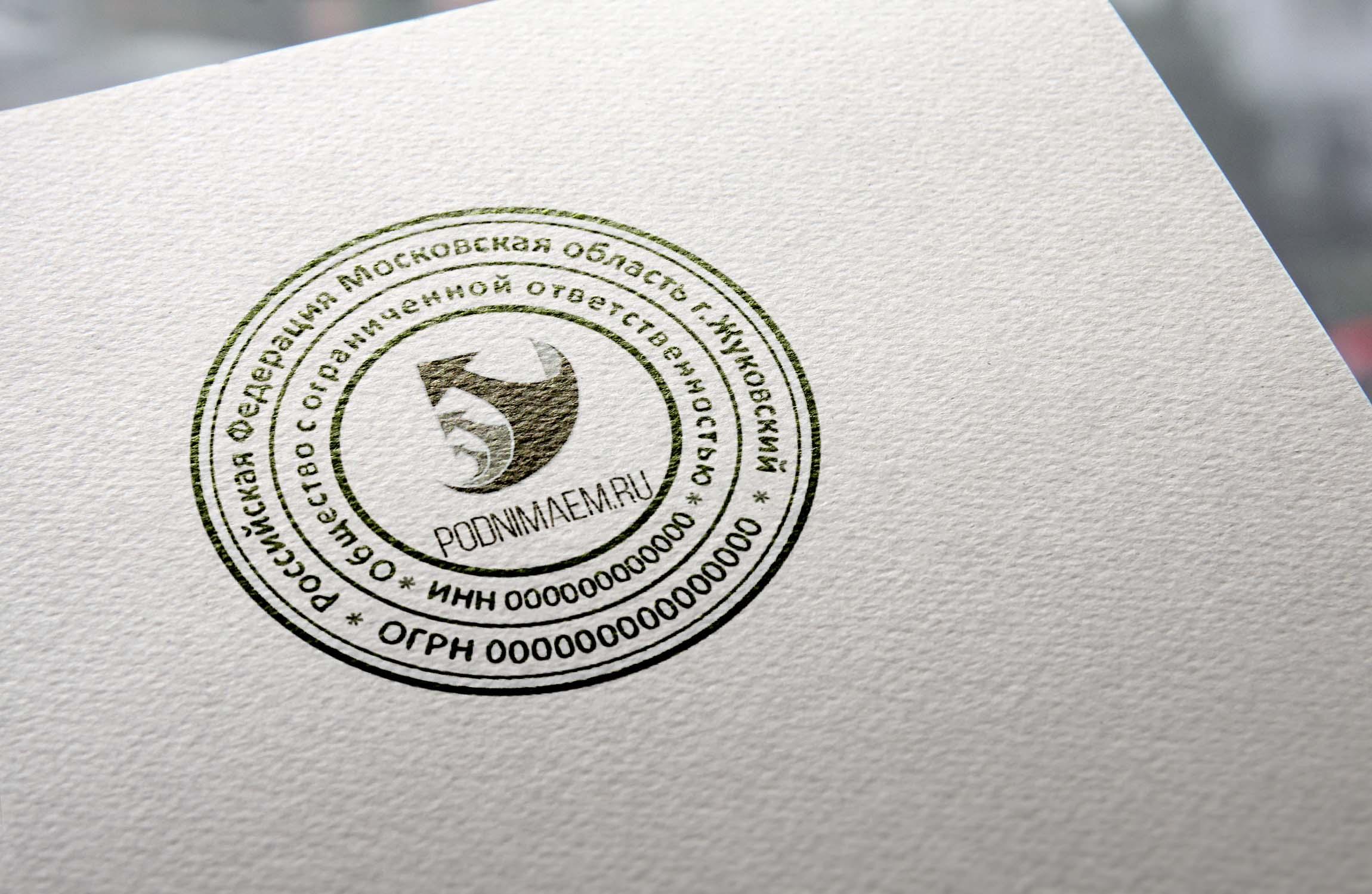Разработать логотип + визитку + логотип для печати ООО +++ фото f_6475546ad1ceabeb.jpg