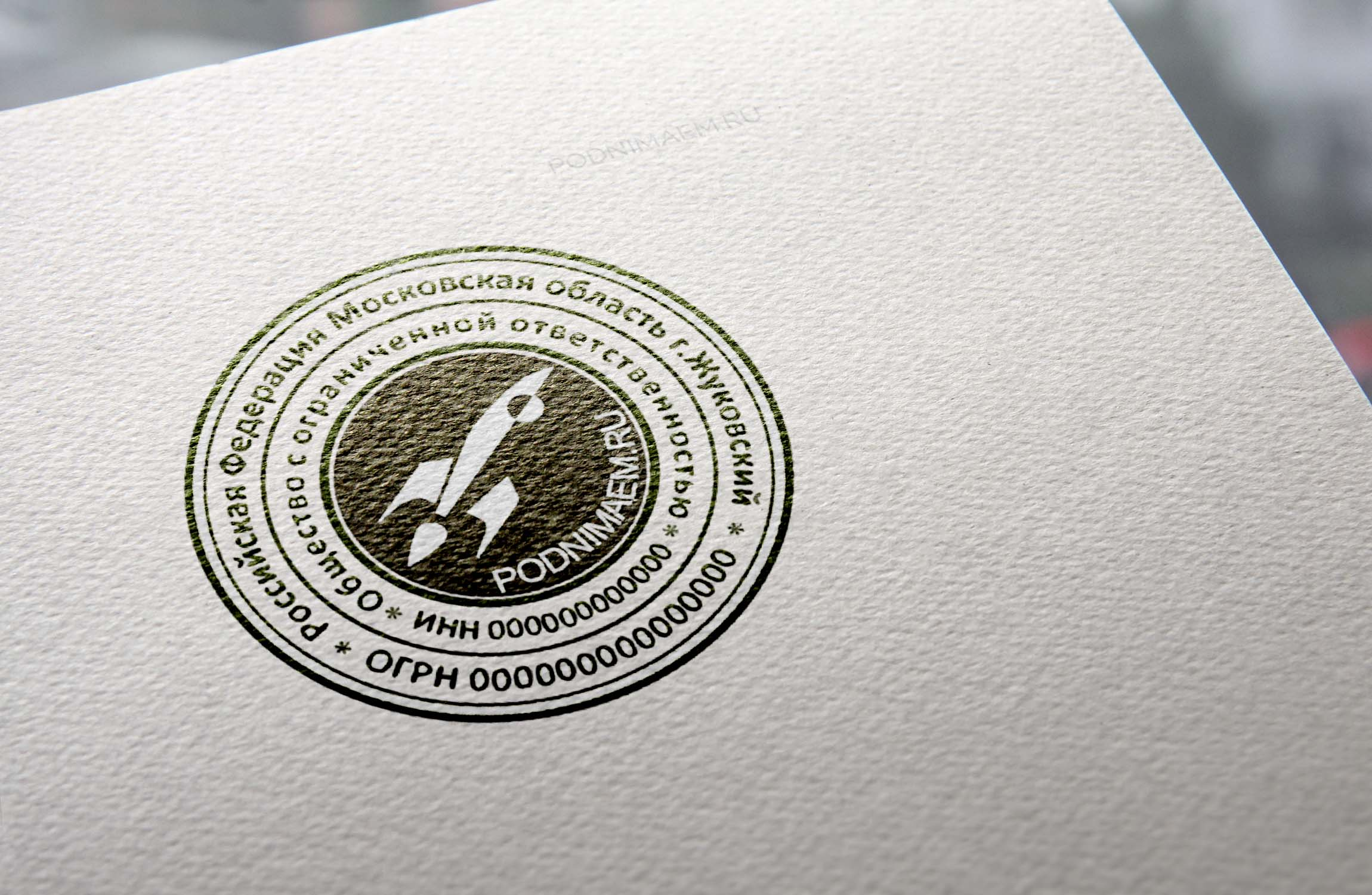 Разработать логотип + визитку + логотип для печати ООО +++ фото f_8955546afc8aacf1.jpg
