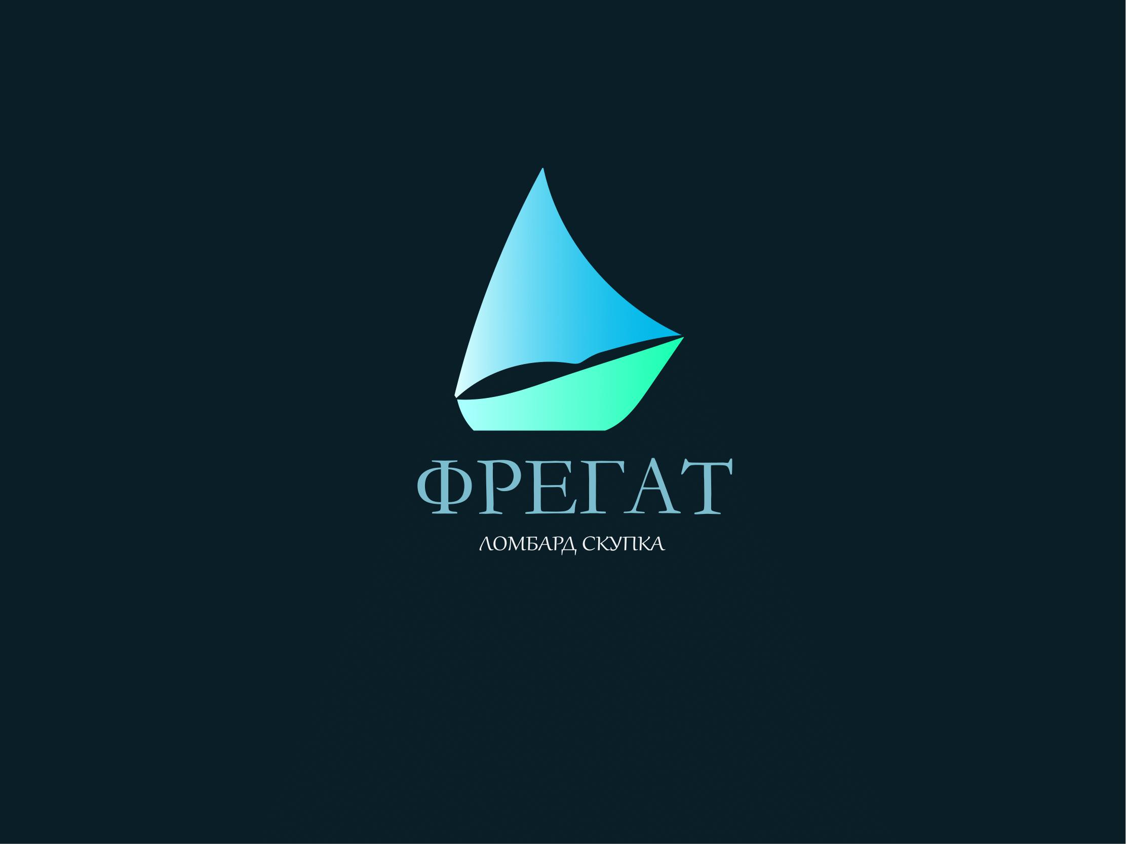 "Логотип, фирменный стиль Ломбард ""Фрегат"" фото f_3995bc493369108c.png"