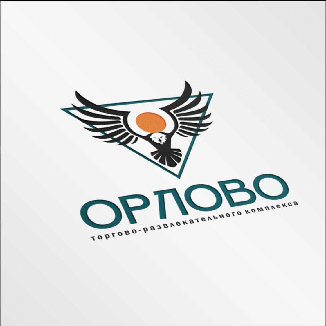 Разработка логотипа для Торгово-развлекательного комплекса фото f_0265972e3b0d03e4.jpg